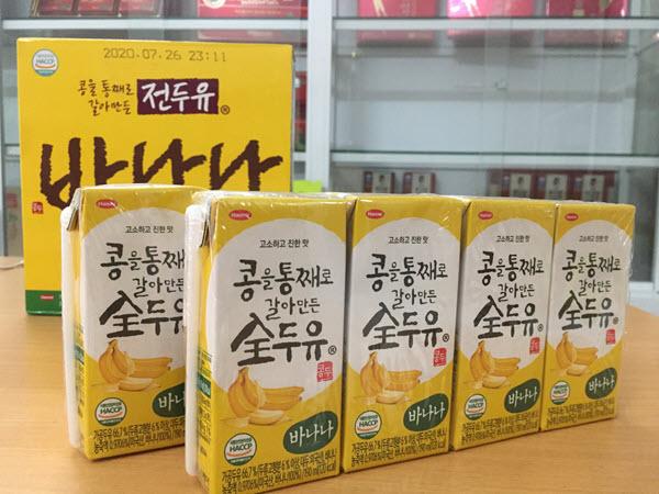 [Hanmi] - Sữa Hạt vị chuối 190ml (8 hộp) - Sữa Hạt Hàn Quốc