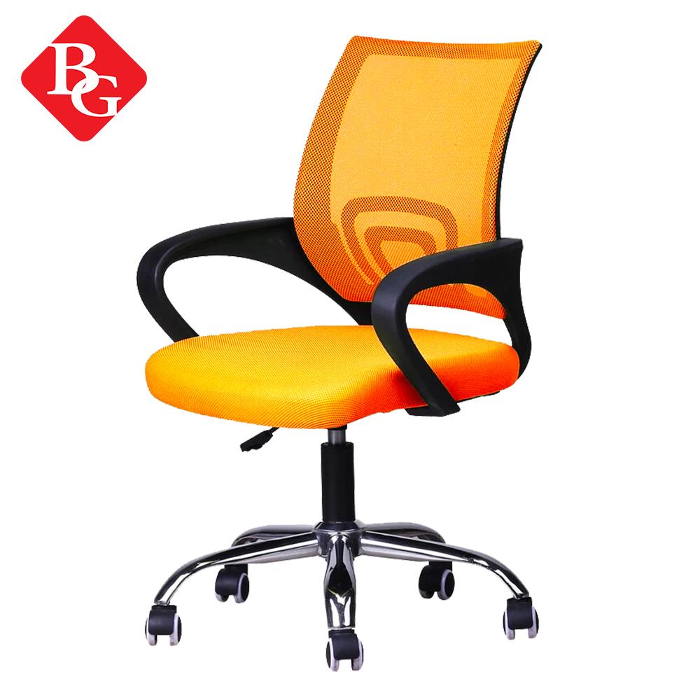 BG - Ghế lưới chân xoay văn phòng - Mẫu B(Cam)