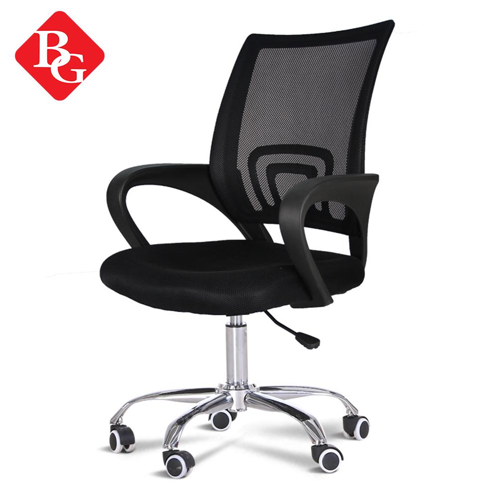 BG - Ghế lưới chân xoay văn phòng - Mẫu B(Đen) RẺ VÔ ĐỊCH