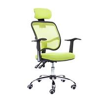 BG Ghế văn phòng chân xoay điều chỉnh được nghiêng ngả Mẫu H1 (Green) (hàng nhập khẩu)