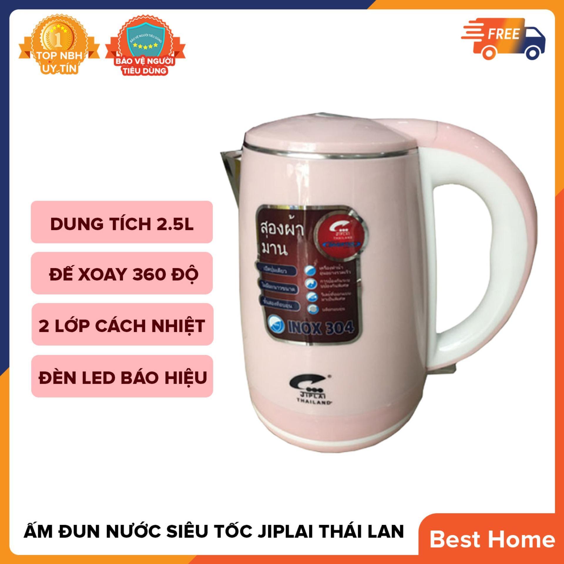 Bình đun nước siêu tốc 2.5L JIPLAI Thái Lan 2 lớp inox và nhựa cách nhiệt an toàn - Ấm siêu tốc đun sôi nước 1800W tự ngắt tiết kiệm điện, có đèn led báo hiệu và vạch chia mức nước tiện lợi