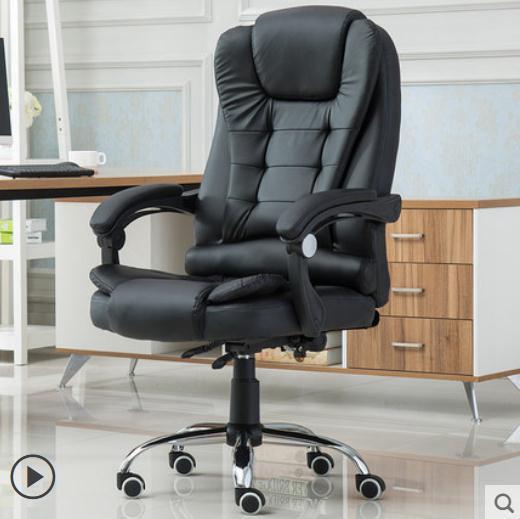 Ghê máy tính gia dụng, Ghế giám đốc, Ghế xoay văn phòng, Ghế ngả lưng thoải mái duỗi chân nghỉ ngơi