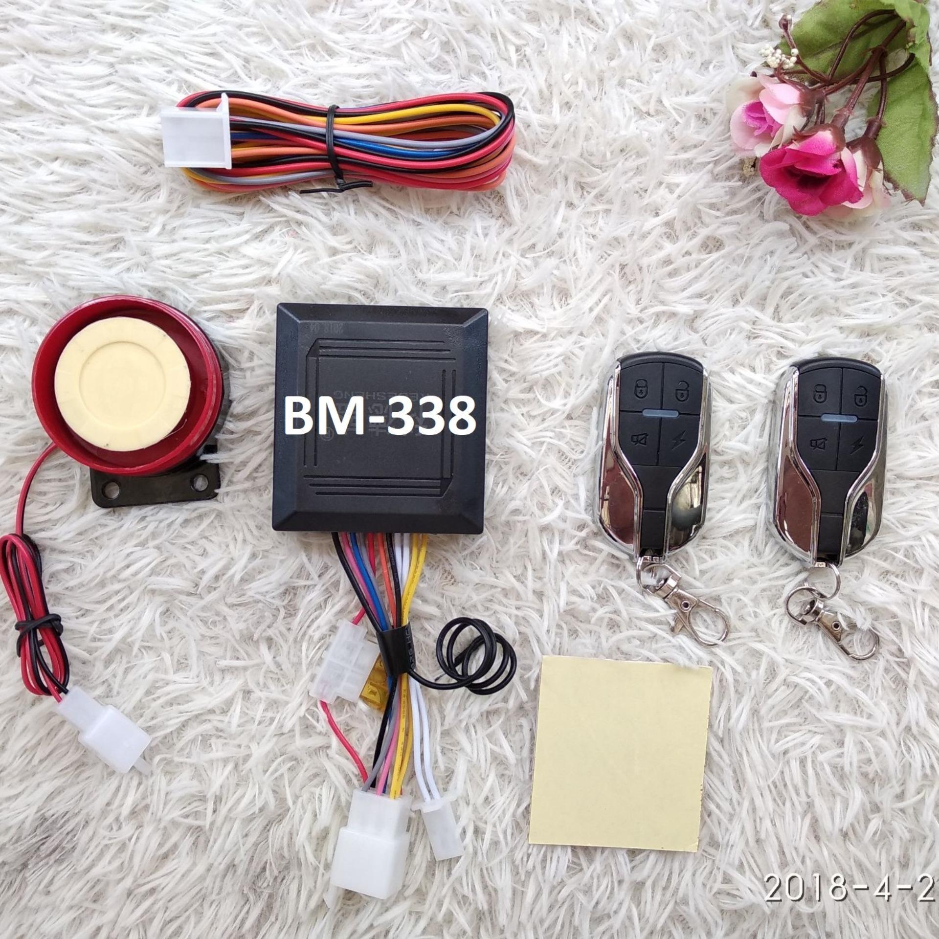 Khóa chống trộm xe máy 4 nút 2 remote giống nhau BM-338