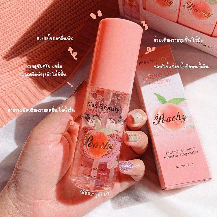 Xịt khoáng khóa lớp trang điểm Kiss Beauty Peachy