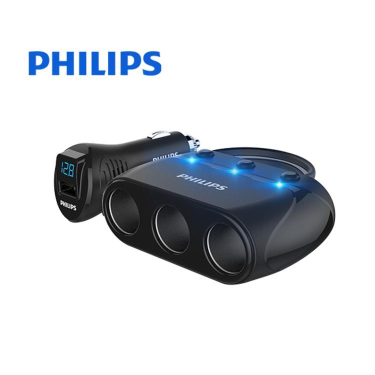 Bộ chia tẩu sạc ô tô, xe hơi dòng sản phẩm cao cấp nhãn hiệu Philips DLP2019 120W hiển thị điện áp (Màu đen)