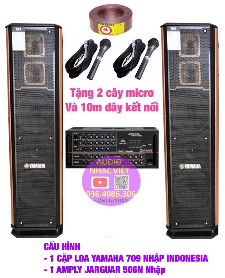 DÀN ÂM THANH YAMAHA 709 GOLD-506n CAO CẤP VIP