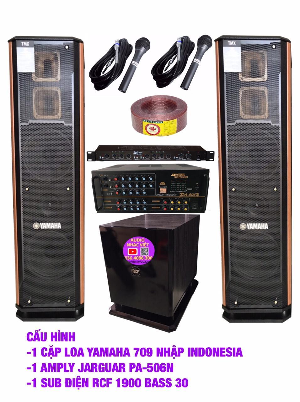 DÀN ÂM THANH YAMAHA 709 GOLD-506N-SUB-BXL CAO CẤP VIP