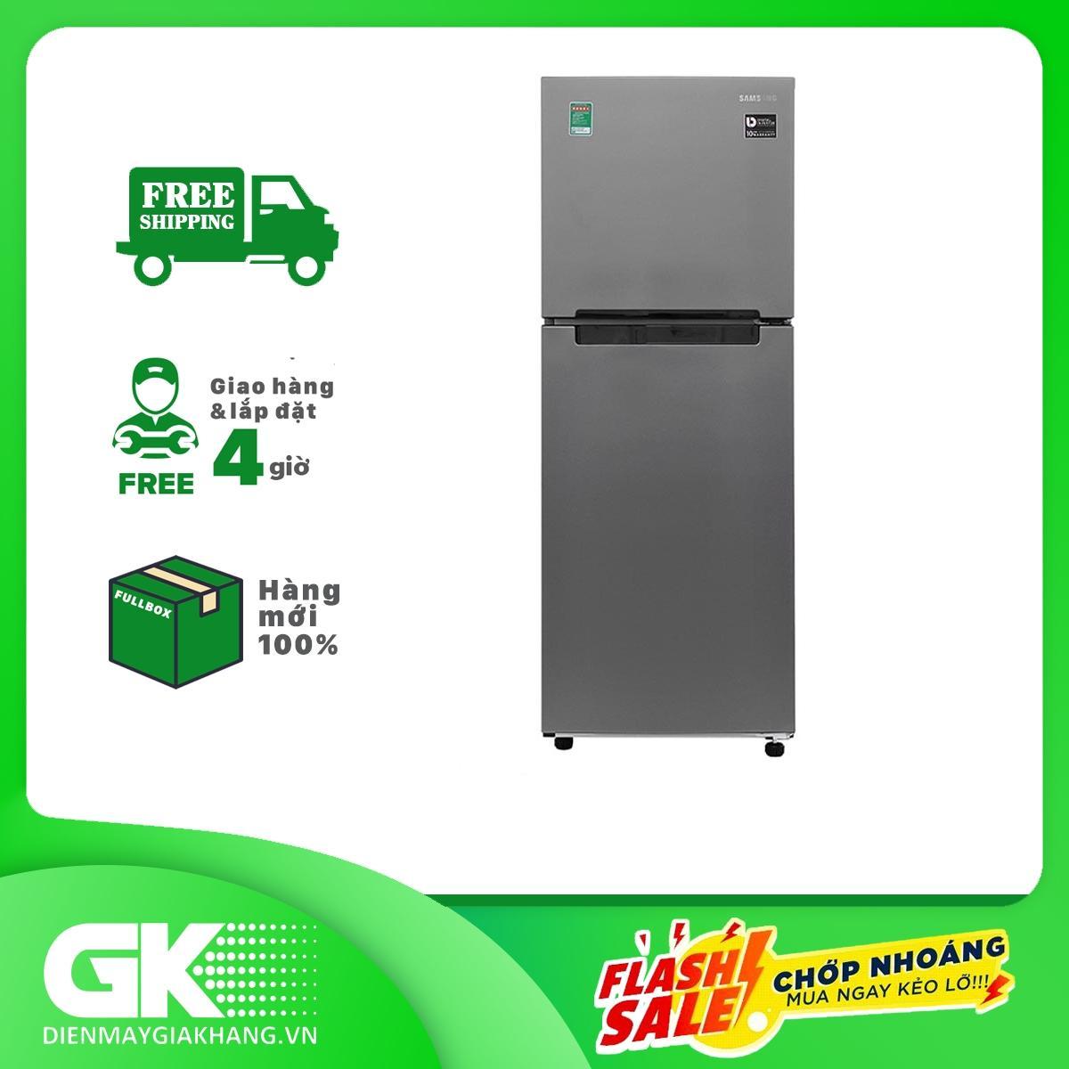 Tủ lạnh Samsung Inverter 208 lít RT19M300BGS/SV, Công nghệ Deodorizer kháng khuẩn, khử mùi, làm lạnh hiệu quả với luồng khí lạnh đa chiều - Bảo hành 12 tháng.