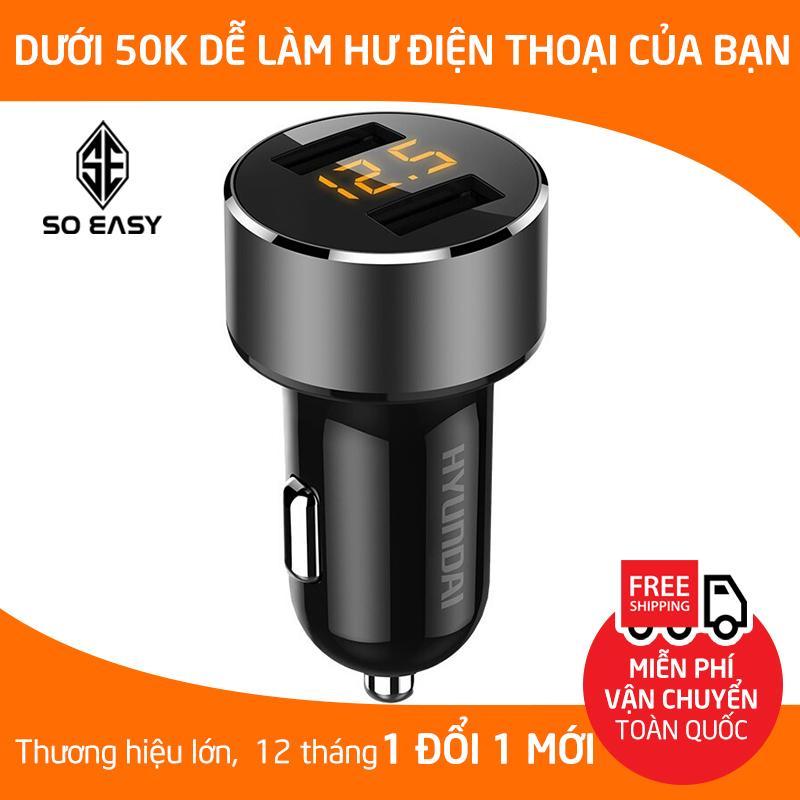 tẩu sạc oto tau sac xe tẩu sạc USB cốc sạc dock sạc tẩu sạc củ sạc đa năng cho xe hơi xe ôtô 2 cổng USB màn hình LED hiển thị điện áp_EL029