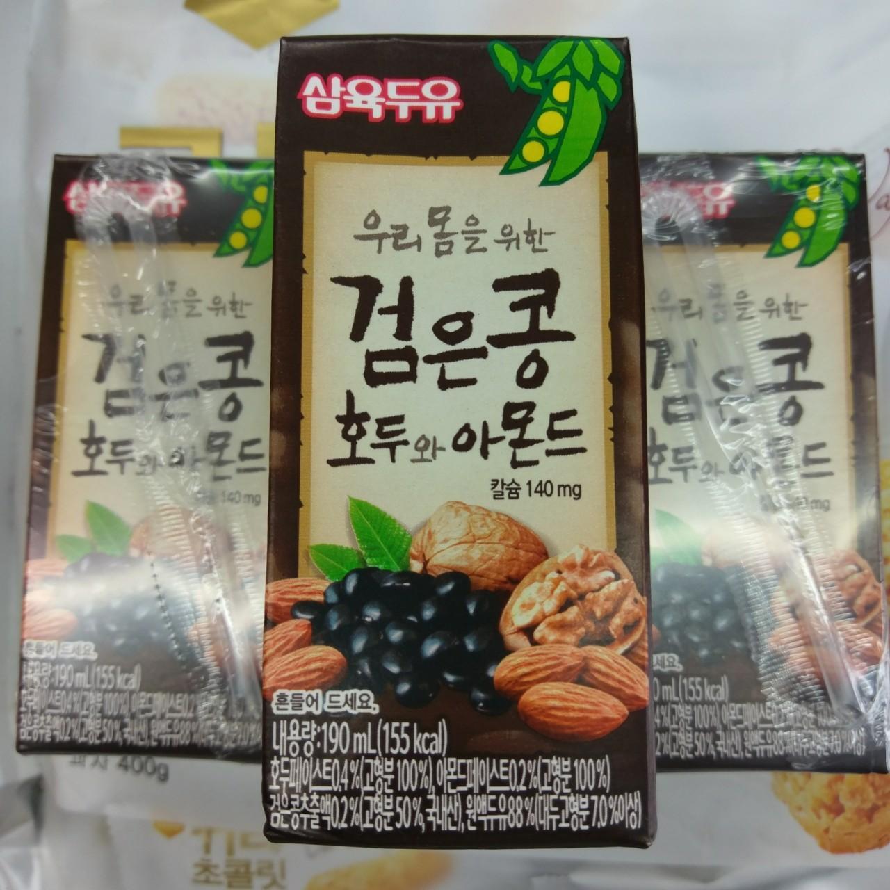 Sữa óc chó hạnh nhân đậu đen Hàn Quốc Thùng 24 hộp