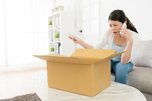 Tiki giao hàng không đúng với sản phẩm được mô tả trên trang web